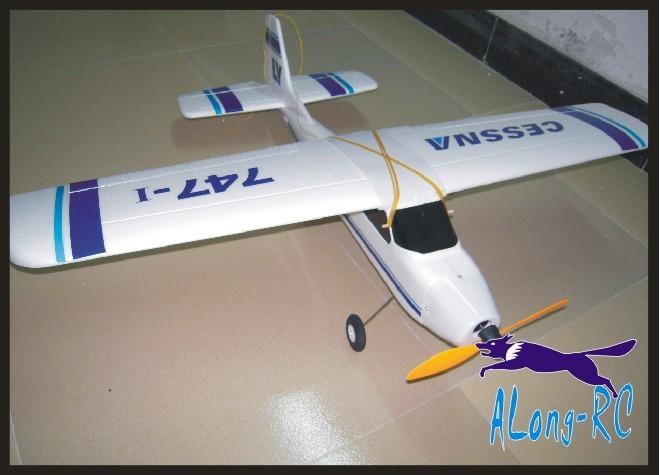 淘宝产品沧狼模型-航模飞机-遥控飞机-epo耐摔材料
